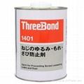 三键1401B螺丝固定胶粘剂