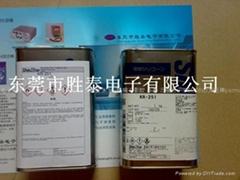 信越KR-251 硅樹脂