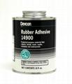 美國得復康DEVCON鋁修補劑
