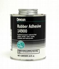 美国得复康DEVCON铝修补剂