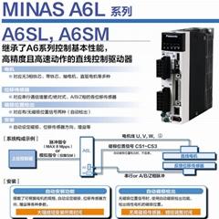 MCDLN35SL DD馬達驅動器 直線電機驅動器