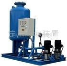 中央空調末端全自動定壓補水裝置