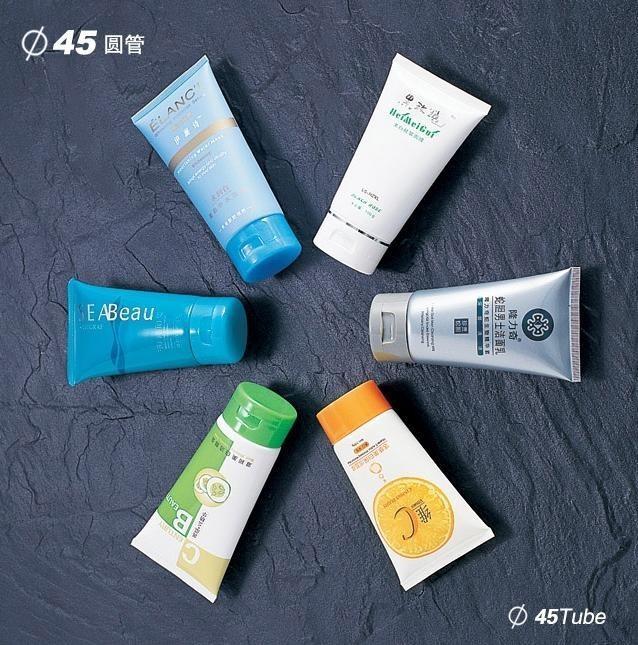 Skincare Tube 1