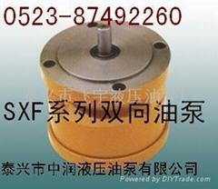SXF系列双向润滑油泵