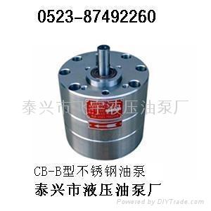 CB-BNS型不鏽鋼齒輪泵 1