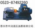 CCB系列柴油泵