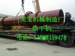 工業脫硫石膏烘乾機設備