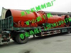 大型粉煤灰烘乾磨粉成套設備