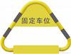 杭州車位鎖 5