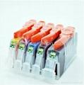 new cartridge with ARC for Canon PGI125 CLI126 PGI225 CLI226 PGI525 CLI526 3