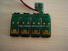 T25 TX123 TX125 CISS bulk ink system Cartridges Auto reset chips