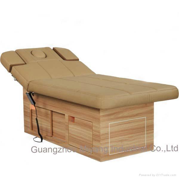 簡約實木電動美容床 1