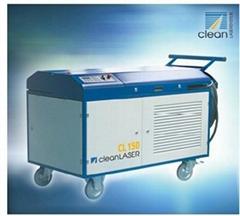 激光清洗機CL150