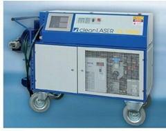 激光清洗机CL1000