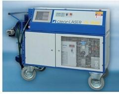 激光清洗機CL1000