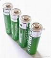 恒通5号碱性电池LR6-AA-