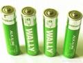 7号碱性锌锰干电池LR03 A