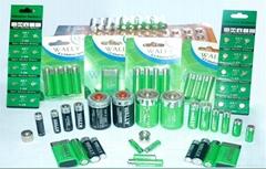 七号计算器专用电池LR03 AAA AM4