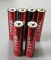 1.5v节能干电池lr03/A