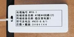 标志牌 电缆标志牌 电缆标示牌