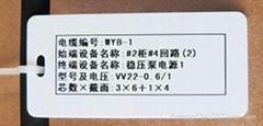 PVC电缆牌