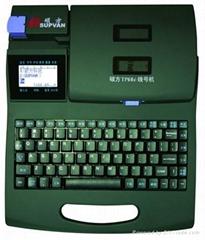 碩方TP60i端子線號打印機