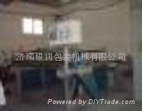 QF-1200原紙無紡布濾芯紙分切機濟南銀潤15066133298