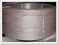 Black annealed Iron Wire 2