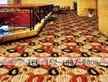 酒店满铺地毯 3