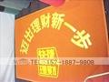 广州定制3M门口地垫