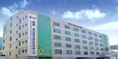 深圳市清山泉環保科技有限公司