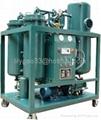 High Performance Steam Turbine Oil Dehydration & Filtration Machine 2