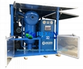 Ultra-High Voltage Insulating Oil Transformer Oil Treatment Plant 2