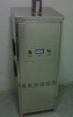 空調型臭氧發生器  1
