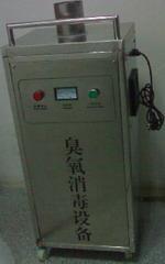空調型臭氧發生器  4