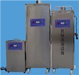 空調內外置臭氧發生器 3
