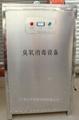 百豐牌大型臭氧發生器
