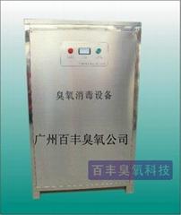 食品厂消毒臭氧发生器