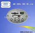 JK 6832 USB/SD-
