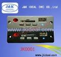 USB SD MP3解碼板