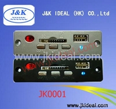 Speaker USB host MP3 module