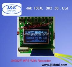 Recorder USB SD FM mp3 module