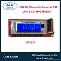 JK6890BT Audio USB SD MP3 player PCBA 4