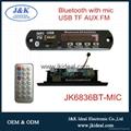 JK6890BT Audio USB SD MP3 player PCBA 5