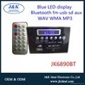JK6890BT Audio USB SD MP3 player PCBA 2