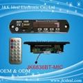 插卡MP3解碼板 4