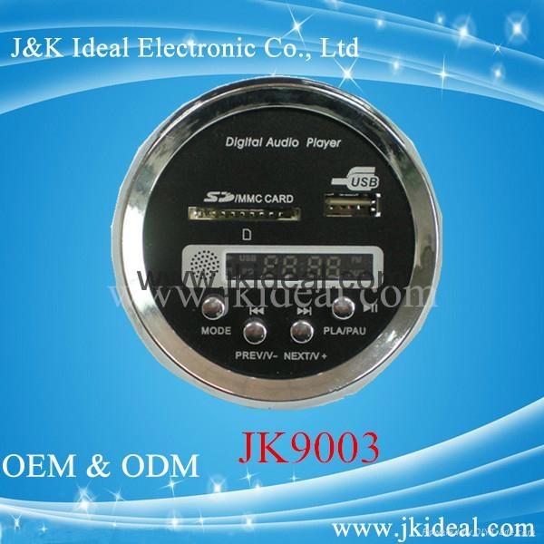 JK 6890 USB SD MP3 decoder 2