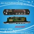 JK 6890 USB SD MP3 decoder 3