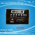 JK 6890 USB SD MP3 decoder 4