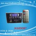 JK 6890 USB SD MP3 decoder 5